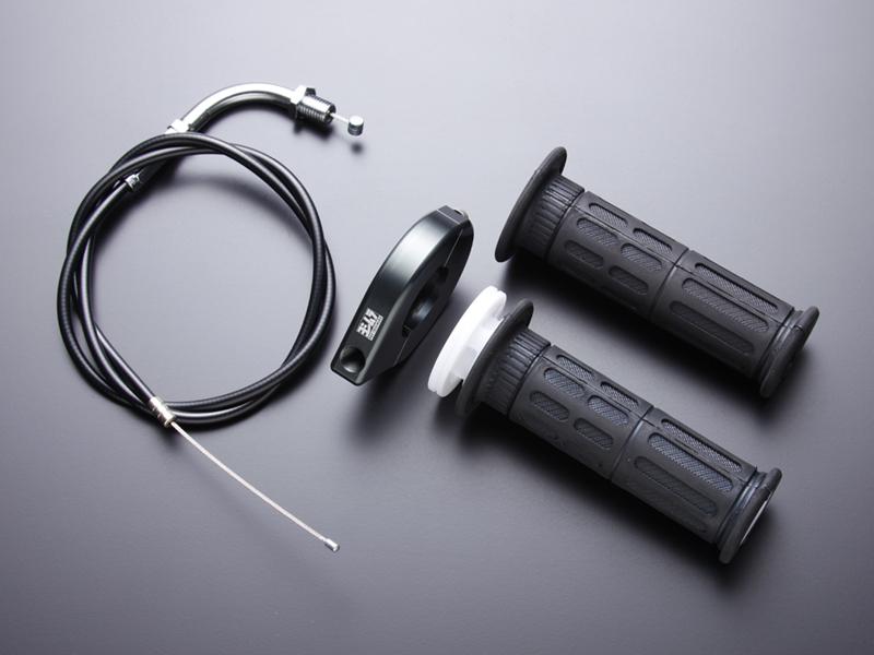 ヨシムラ 671-040-6500 スロットルセット YD-MJN24/YD-MJN28用 ガンメタ L=650mm