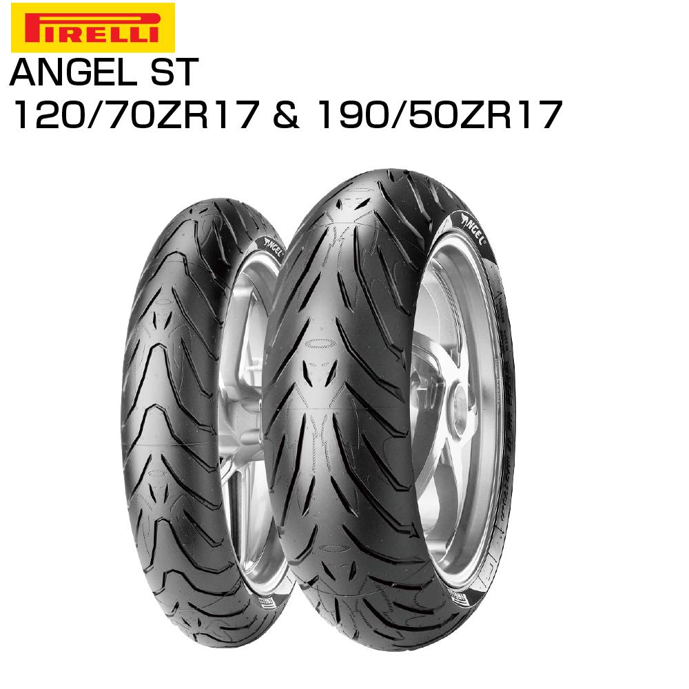PIRELLI 120//70 ZR17 58W ANGEL ST TL