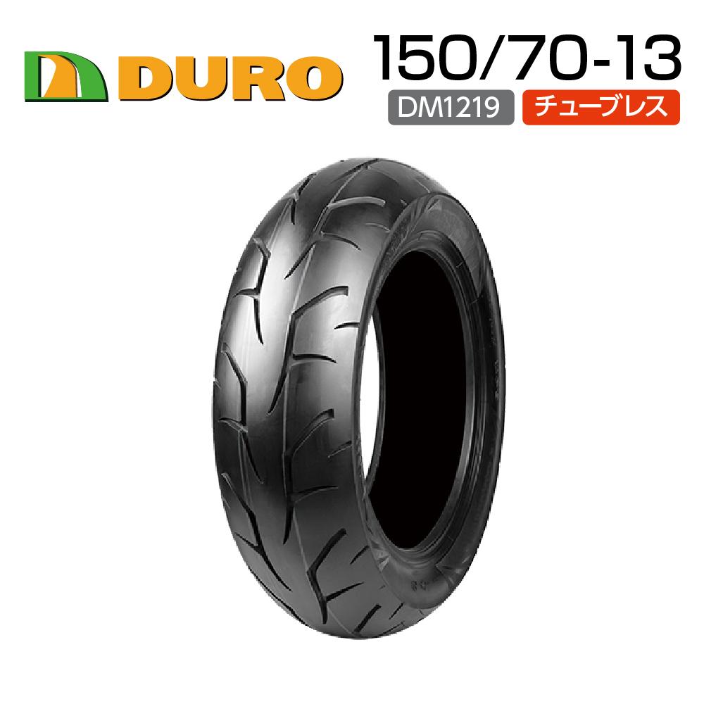 ブランドタイヤの事ならバイクパーツセンターへ 3980円以上お買い上げで送料無料 DURO 150 70-13 無料 特売 DM1219 バイク ダンロップ デューロ 高品質 オートバイ バイクパーツセンター OEM タイヤ
