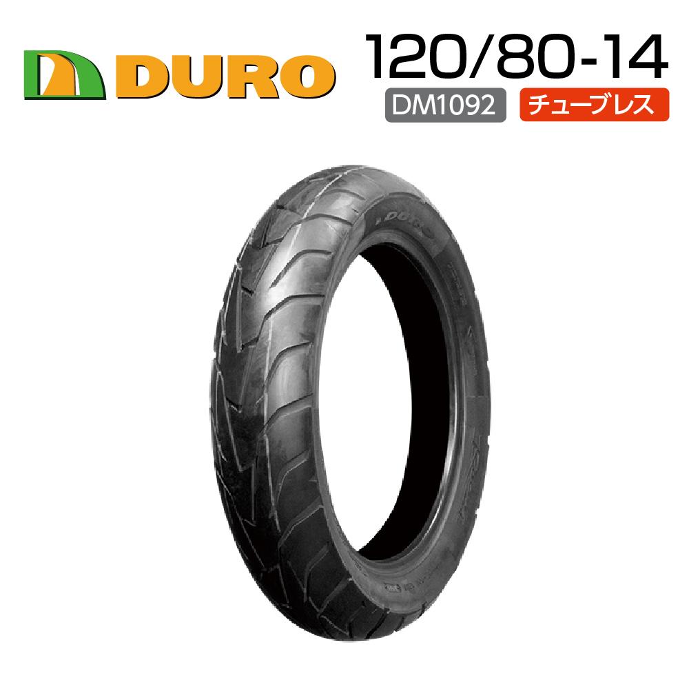 3980円以上お買い上げで送料無料 バイクパーツの事ならバイクパーツセンターへ 保証 DURO 120 80-14 2020新作 DM1092 バイク バイクパーツセンター ダンロップ 高品質 タイヤ オートバイ OEM デューロ