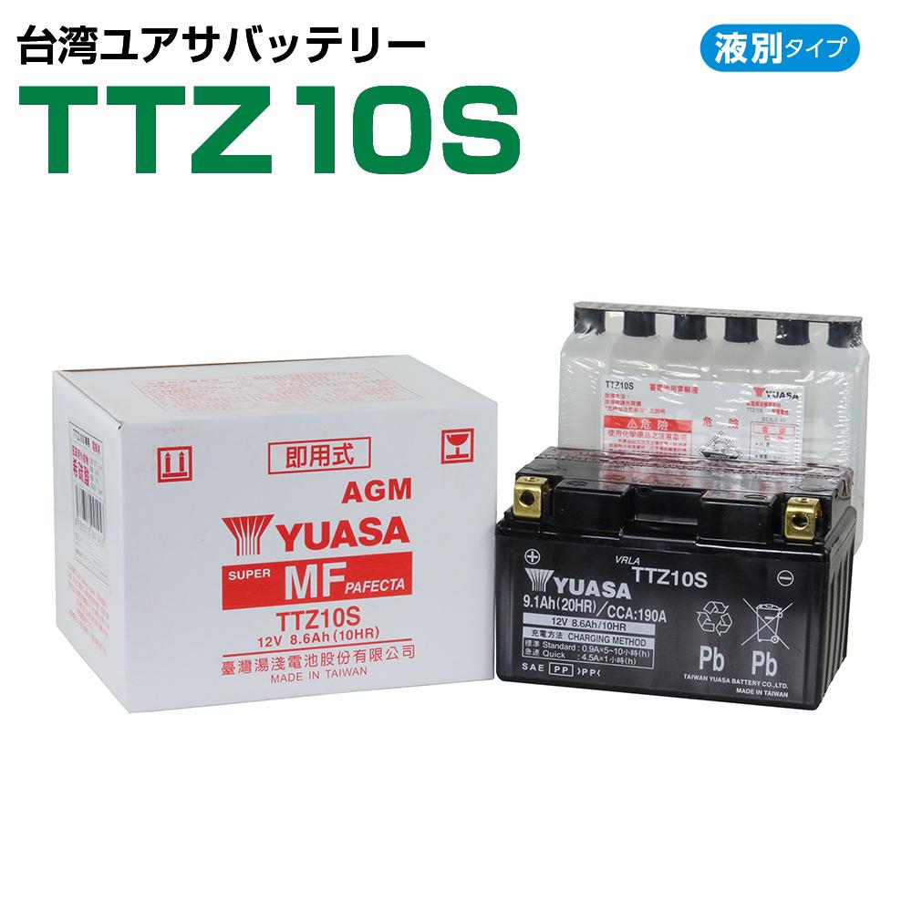 液別バッテリー YUASA バッテリーの事ならバイクパーツセンターへ 3980円以上お買い上げで送料無料 台湾ユアサ TTZ10S 液別 YTZ10S GTZ10S FTZ10S STZ10S 互換 1年保証 HITACHI 店内限界値引き中 セルフラッピング無料 オートバイ バイク 密閉型 新神戸電機 メンテナンスフリー 日本電池 古河電池 MFバッテリー バイクパーツセンター バッテリー アイテム勢ぞろい GSYUASA
