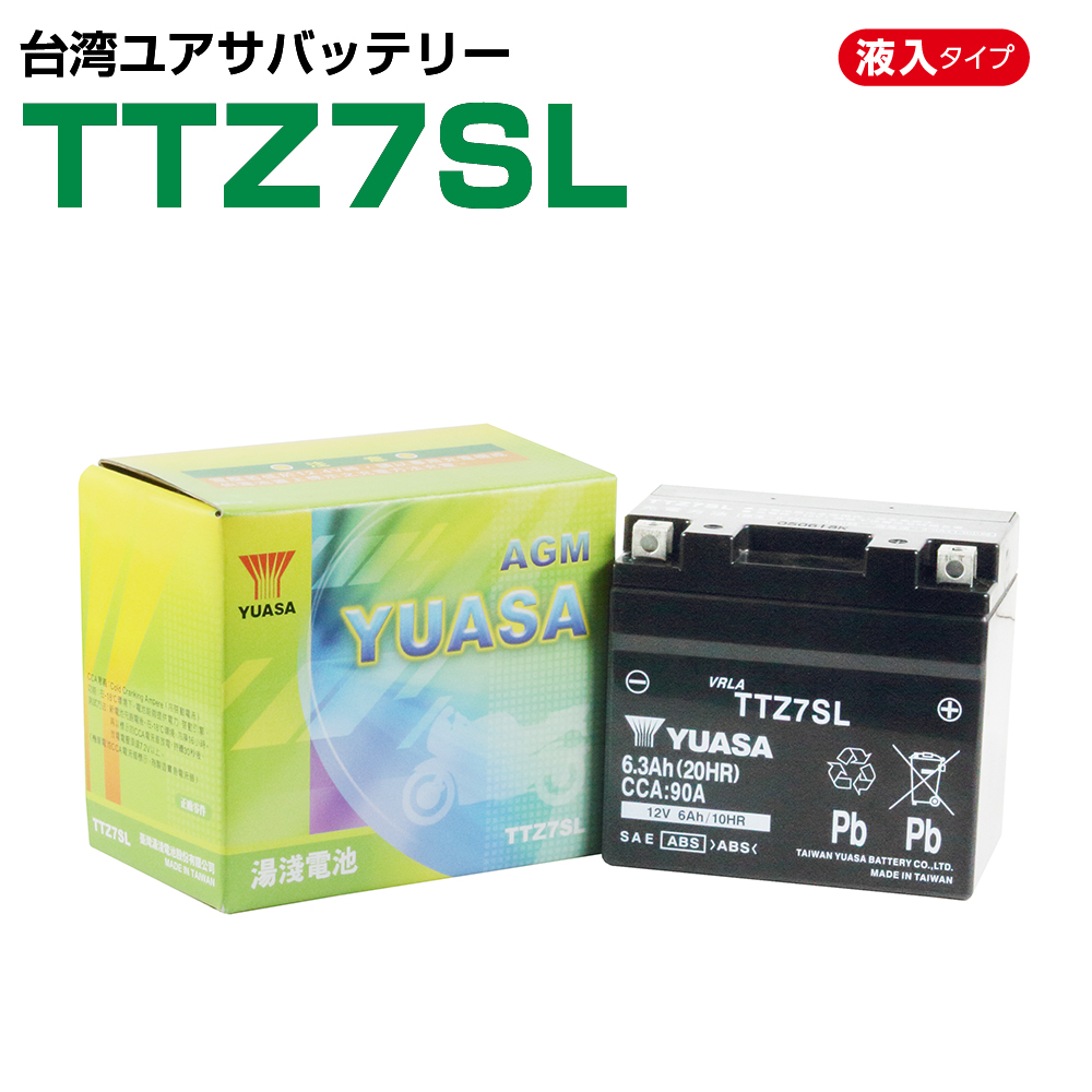 液注済 充電済バッテリー YUASA バッテリーの事ならバイクパーツセンターへ 3980円以上お買い上げで送料無料 台湾ユアサ TTZ7SL 液入り充電済 STZ7S YTZ7S YTZ6 GT5-3 GT6B-3 FTZ7S FTZ5L-BS バイク HITACHI バッテリー メンテナンスフリー 日本電池 互換 バイクパーツセンター 新神戸電機 密閉型 1年保証 古河電池 GSYUASA アウトレットセール 特集 MFバッテリー セール価格 オートバイ