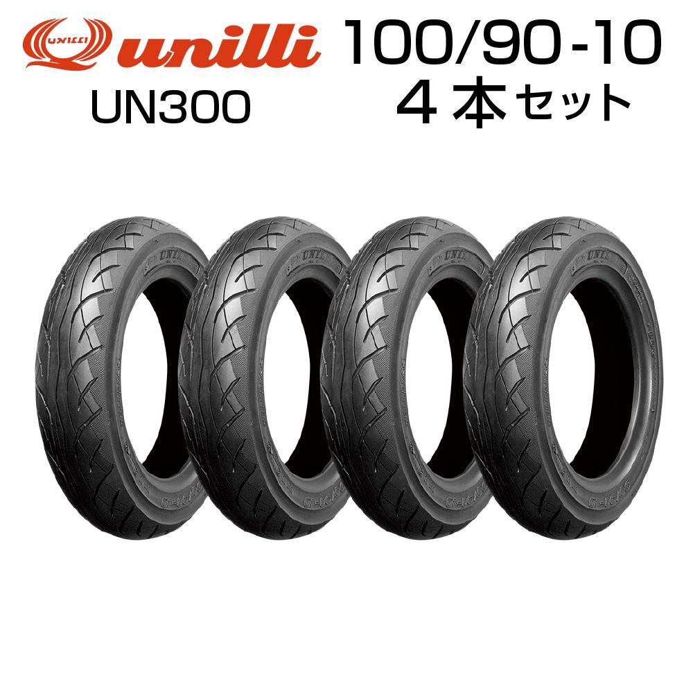 UNILLI 100/90-10 56J O-300 4本セット レイン  バイク  オートバイ  タイヤ  高品質