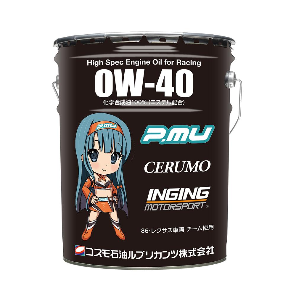 COSMO エンジンオイル 0W-40 20L缶