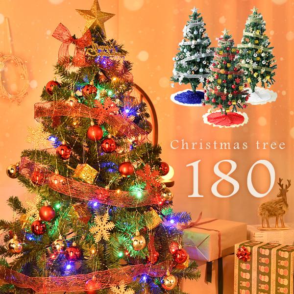 ★カード決済で5%還元★超豪華オーナメント2倍!【送料無料】 クリスマスツリー 180cm オーナメントセット 増量 LED イルミネーション ライト付 クリスマス ツリーセット LEDライト セット オーナメント おしゃれ 飾り 大型 大きい 北欧 christmas tree 電飾 led
