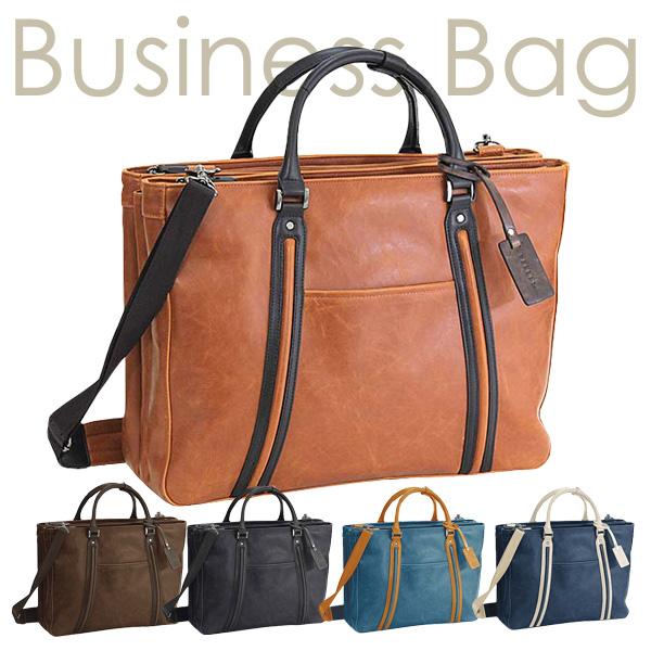 【送料無料】 ビジネス バッグ 三層式 フルオープン 鞄 ブリーフケース ショルダー トート A4 B4 トートバッグ 大きめ メンズ 斜めがけ カバン レザー 新社会人