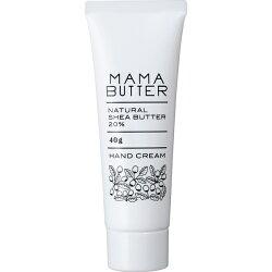 天然シアバターの潤いでしっとりやわらかな唇へ ゆうパケット対応 気質アップ ママバターリップトリートメント6g MamaButter 特別セール品