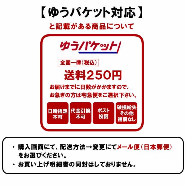 """""""suitsusukinkeashukuremassaji&pakkushitorasu+35g""""(脸用)"""