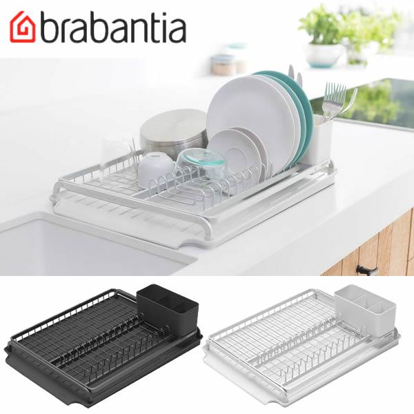 【送料無料】『ブラバンシア ディッシュラック』【brabantia キッチン 水切り ラック】【smtb-KD】