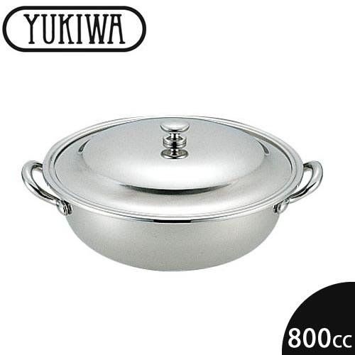 【送料無料】『ユキワ ブイヤベース 19cm』【YUKIWA テーブルウェア 両手鍋 鍋 なべ 調理器具 キッチン】【smtb-KD】