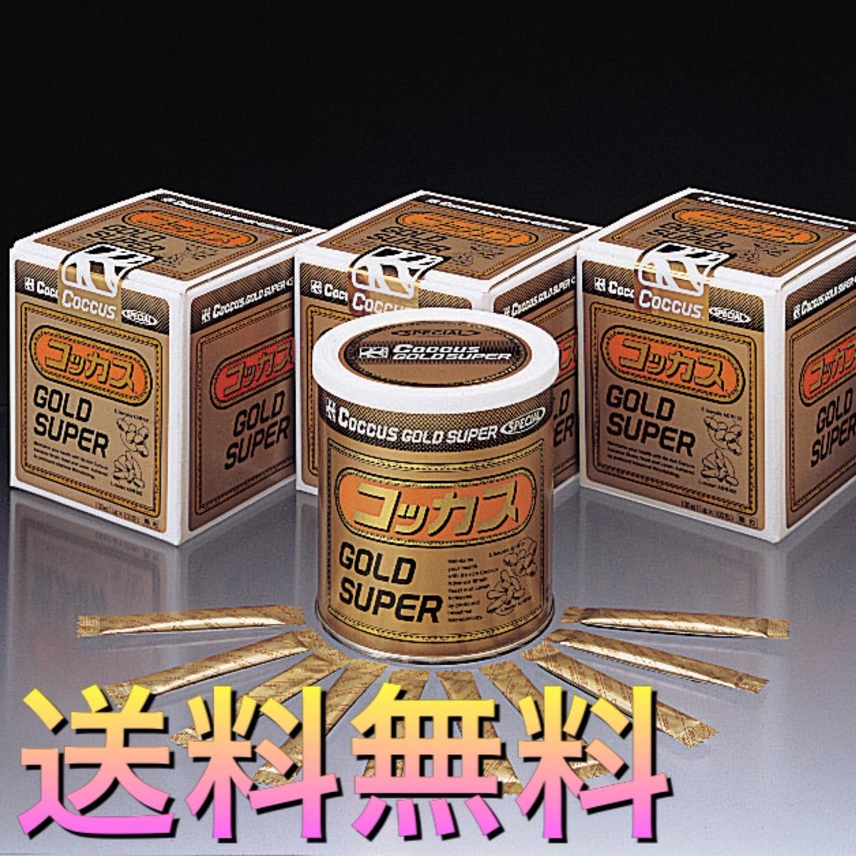 毎日の美容と健康に コッカス ゴールドスーパー 1缶 1gX100包入 健康食品 豪華な 機能性食品 フェカリス菌 ラクトバジルスロイデリー菌 付与 コッカス菌