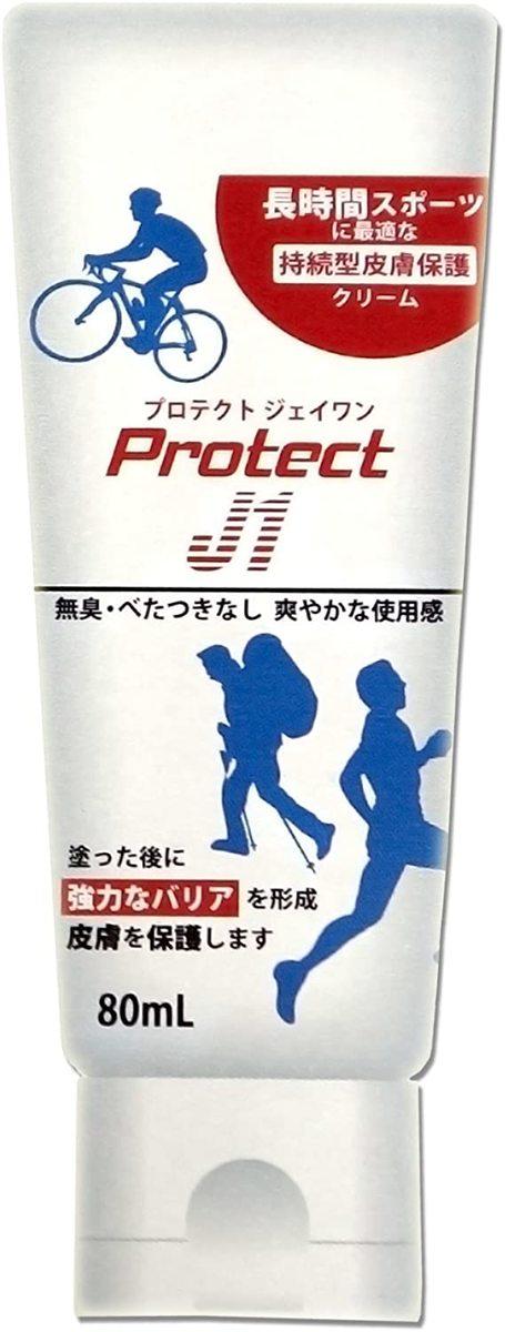 サバイバル系スポーツの必需品 Protect 在庫一掃 豊富な品 J1 80ml 長時間持続型保護クリーム
