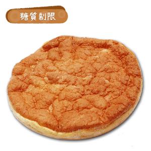 糖質制限クラウドブレッド(5枚) 【BIKKEセレクト】 /糖質オフ/低糖質ダイエット/低GI値/ロカボ/グルテンフリー/低カロリー(cloud bread)