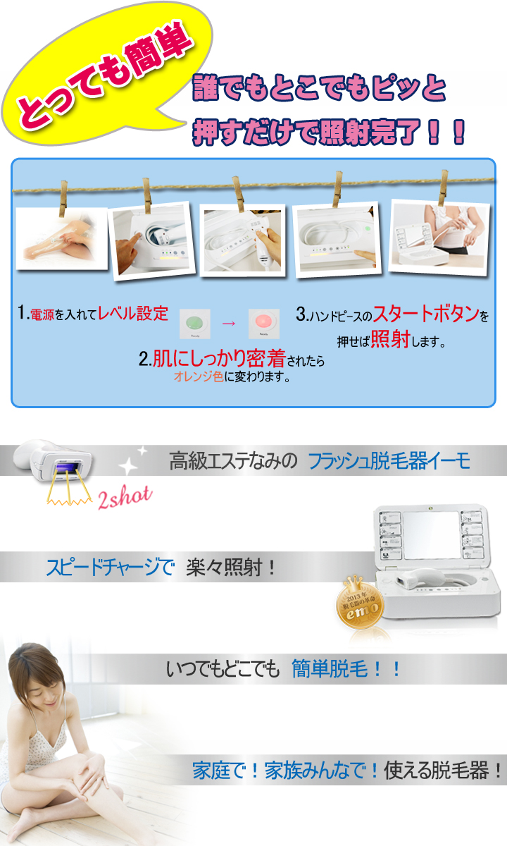Rakuten points five times during their implementation. You must see your regular sales shop's delivery genuine hair loss expert number fee free home hair for emo cartridges, hair with emo emo! Laser hair removal feature