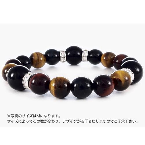 バランスEブレスレット300(スリータイガーアイ)<バランスEシリーズ>