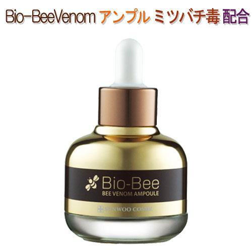【ミツバチ毒】Bio-BeeVenom アンプル アンプル (美容液)◇TAR-E032, 薬の山下薬局:65348625 --- officewill.xsrv.jp