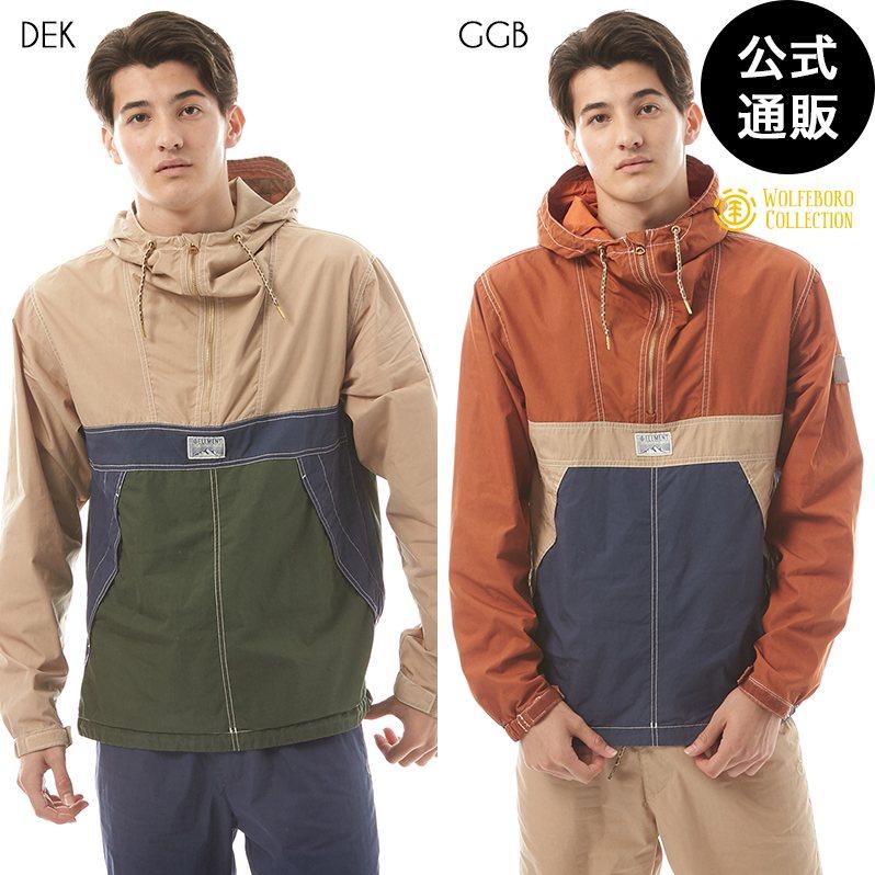 【OUTLET】【送料無料】2019 エレメント メンズ SCOUT JKT ジャケット 全2色 M/L/XL ELEMENT