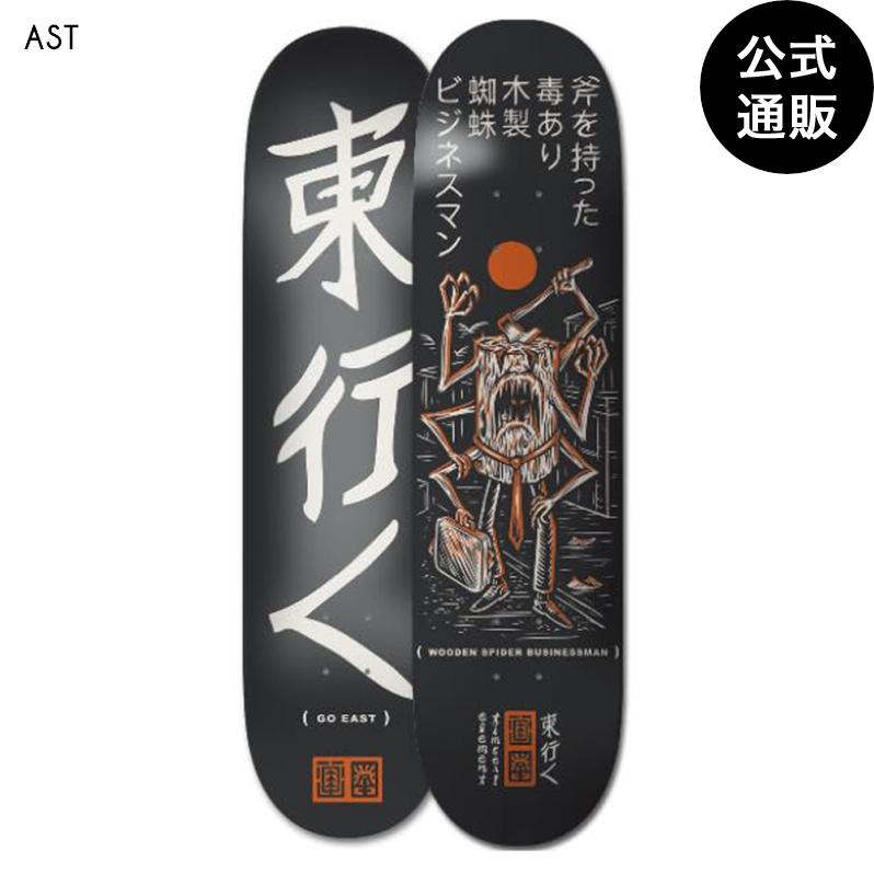 2020 エレメント スケートボード【TIMBER!】TIMBER WOODEN SPIDER デッキ 8.38【2020年春夏モデル】 全1色 8.38 ELEMENT
