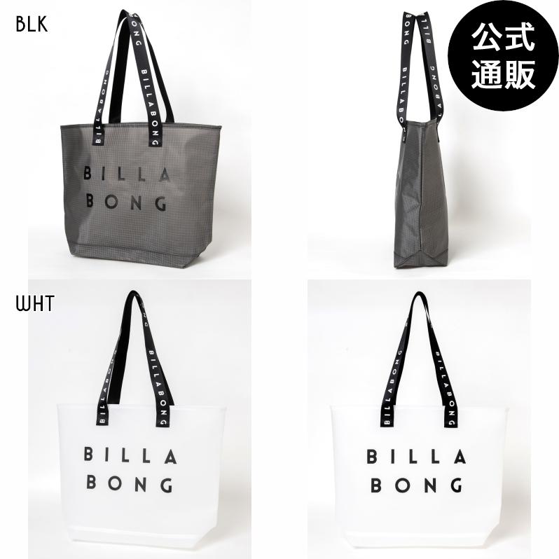 送料無料 BILLABONG ビラボン 公式通販 オフィシャルオンラインストア 完売 メンズ 男性 mens バッグ 直営店 F かばん 鞄 2021年春夏モデル BAG 全2色 POOL 2021