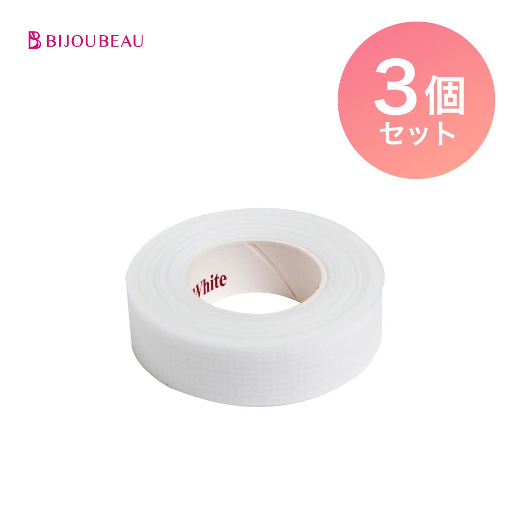 まぶたを固定 お得なセット割 プロ用商材 まつげエクステ 市販 テープ 期間限定送料無料 サージカルテープ セルフ まつ毛エクステ まつエク ビジュビュー ネコポス便対応 9個まで同梱可 保護テープ
