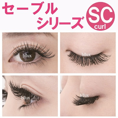 [Eyelash extensions] rice Sable 16 column C×MIX