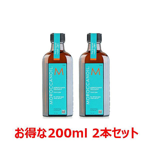国内正規品 モロッカンオイル オイルトリートメント 200ml (ポンプ付き)2本セット