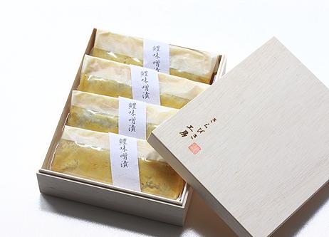 徳島名産!「鱧(ハモ)の味噌漬け(天然はも)」(冷凍)【送料込】