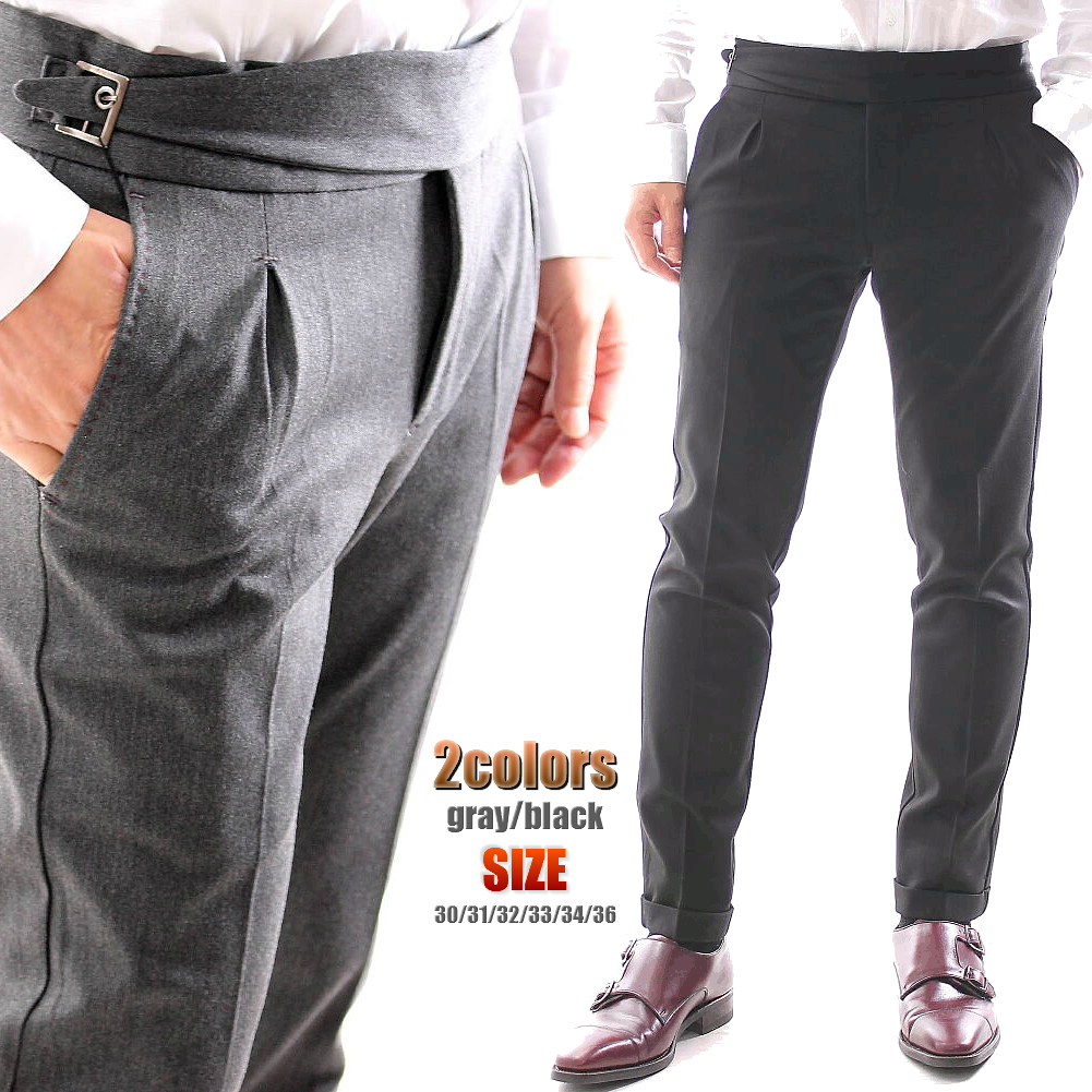 スキニースラックス 厚地/厚手 ワンタック タックパンツ ストレッチ ローライズ メンズ 黒/グレー 大きいサイズも入荷