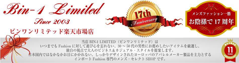 BIN-1 LIMITED:メンズファッション一筋16年! Men's Select Shop