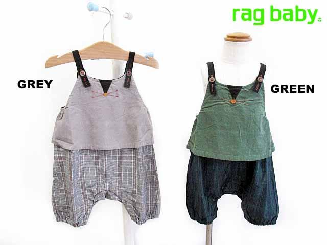 Rag Mart rag mart ラグマート ベビー ギフト 半額 SALE RAG MART 入手困難 オーバーオール:80cm 90cm:1403008 30%OFF 2020秋冬 ragbaby ラグベイビー