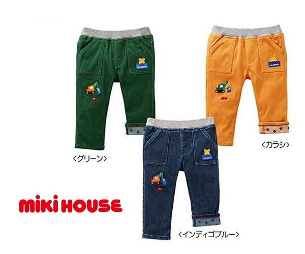 MIKIHOUSE ミキハウス ☆シンプル☆ストレッチニットパンツ:100cm110cm:13-3208-971b