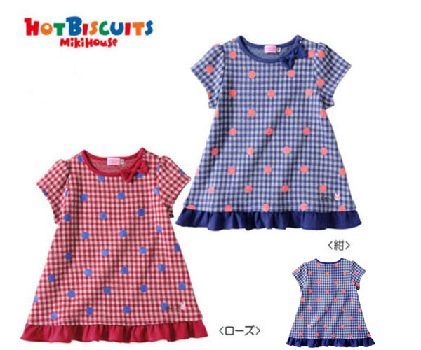 Mikihouse ギフト HOT BISCUITS クリアランス☆MIKIHOUSE HOTBISCUITS ミキハウス :73-1901-780 90cm ホットビスケッツ キャビットちゃんワンピース 80cm 買い取り チェックに水玉 メーカー公式