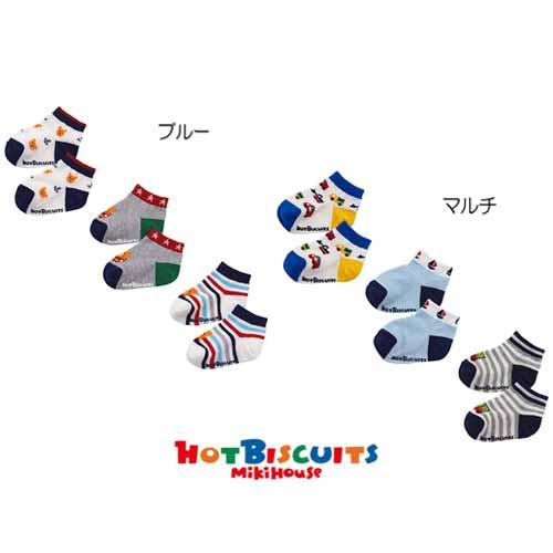 ミキハウス MIKIHOUSE ホットビスケッツ ラッピング無料 靴下 11cm-13cm:74-9623-456 サンクスプライス☆MIKIHOUSE ローカットソックスパック3足セット:9cm-10cm 初回限定 HOTBISCUITS
