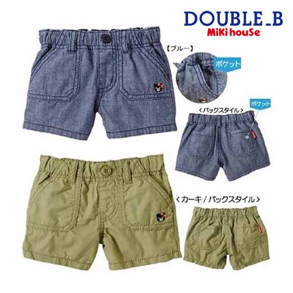 Mikihouse Double.B 売り尽くし☆MIKIHOUSE 公式サイト DOUBLE.B 商品 ダブルB 130cm:62-3106-950c ミキハウス B子ちゃんワンポイント刺繍ハーフパンツ:120cm