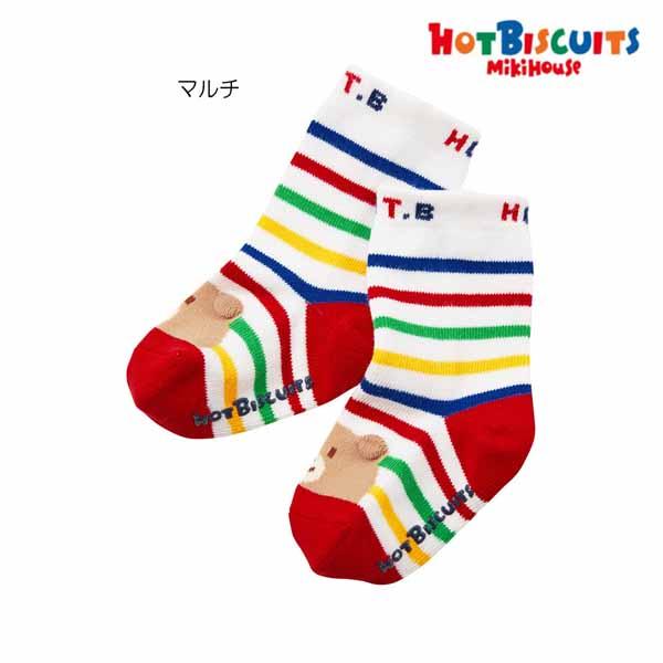 Mikihouse 人気の製品 靴下 MIKIHOUSE HOTBISCUITS ボーダーソックス:9cm-13cm:71-9601-387 ミキハウス 1着でも送料無料 ホットビスケッツ