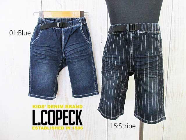 L.COPECK 春夏 上等 エルコペック 冷感デニムクライマーショーツ:110cm-140cm:cop12002-C5027 激安価格と即納で通信販売