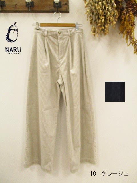 SALE!30%OFF!!NARU naru ナル 親子コールストレッチパンツ:730141:レディース