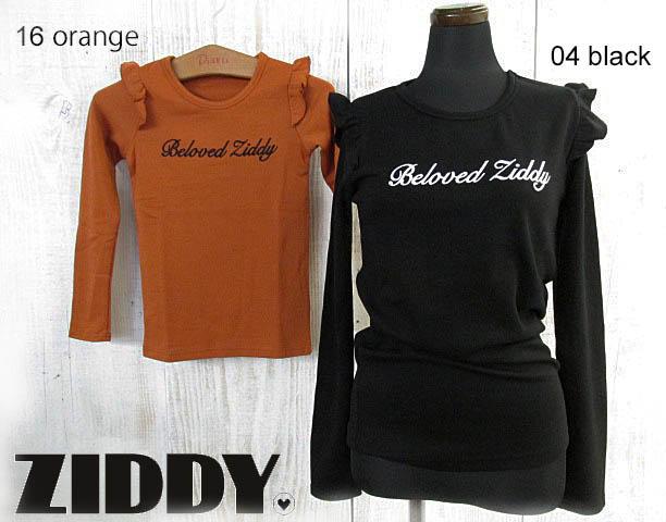 Ziddy ziddy 最新号掲載アイテム ジディー SALE 60%OFF 2018秋冬 ジディ FREE リブカットソー袖フリルTシャツ:130cm~150cm ZIDDY :1235-98019 ギフト