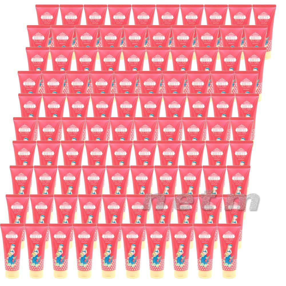 ランド クリーム シー ハンド ピュー ノ 【1000円以下!】シーランドピューノ ハンド&ネイル