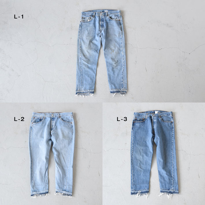 TAPERED JEANS tapered jeans/old PARK oldpark ladies / mens / unisex / denim / thrift / remake / used