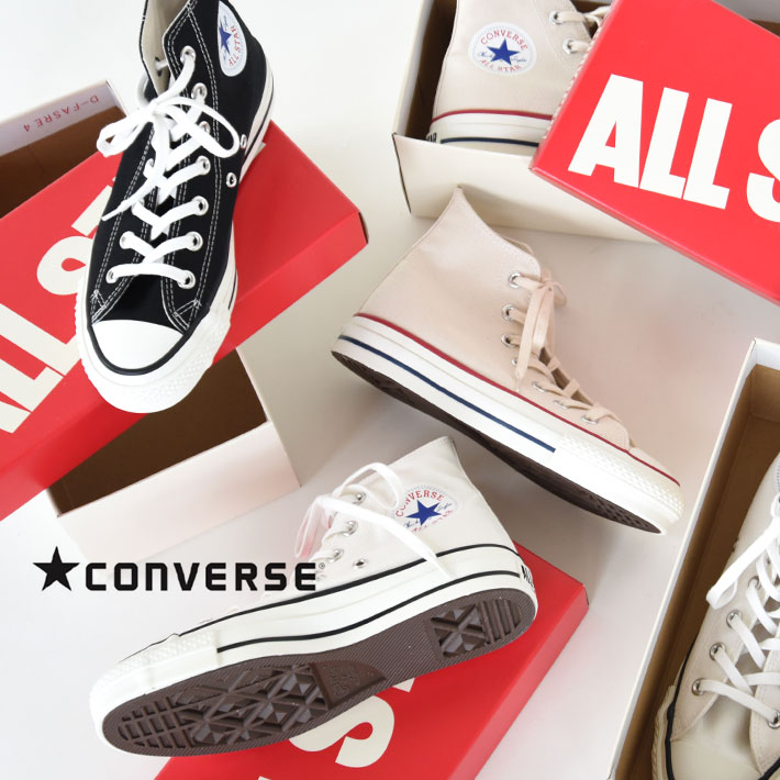 CANVAS ALL STAR J HI/CONVERSE コンバースレディース/メンズ/コンバース 日本製/コンバース オールスター/オールスター 日本製/コンバース ハイカット 日本製