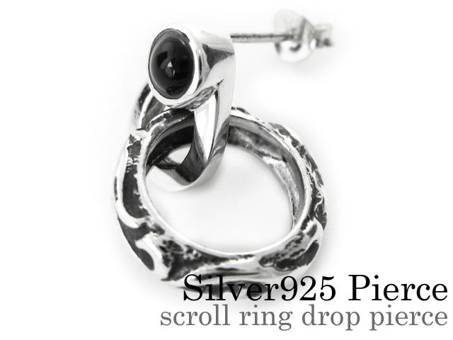 Scrolling Drop Earrings Silver Jewelry Earring Men S Fs3gm