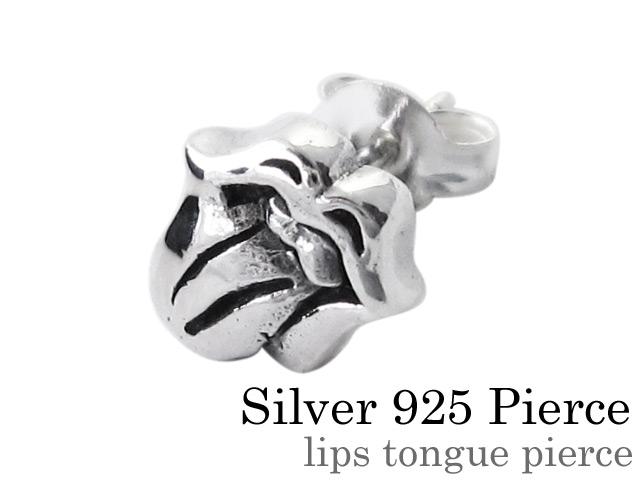 記念日 誕生日 クリスマス プレゼント ギフト 男性 彼氏 \割引クーポン 購買 Binich メンズ シルバー925 片耳用 リップスタンスタッドピアス セール 特集 ビニッチ シルバーピアス アクセサリー 1個売り