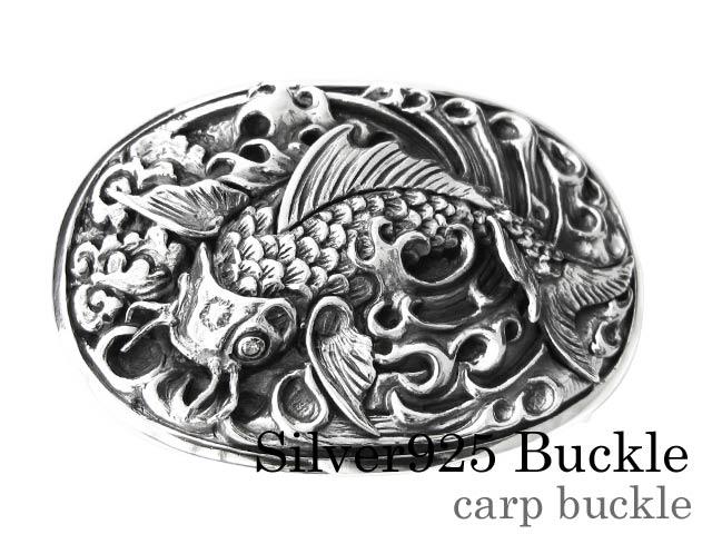 Binich(ビニッチ) カープバックル シルバー925 アクセサリー