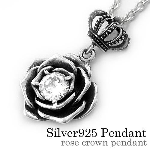 Silveraccessorybinich rakuten global market rose crown pendant rose crown pendant silver necklace top mens 3 mm chain discount set silver pendants fs3gm mozeypictures Gallery