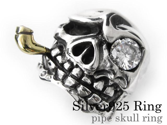 Binich(ビニッチ) パイプスカルリング メンズ 指輪 メンズ シルバー925 アクセサリー[シルバーリング]