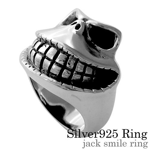 Binich(ビニッチ) ジャックスマイルリング メンズ 指輪 メンズ シルバー925 アクセサリー[シルバーリング]