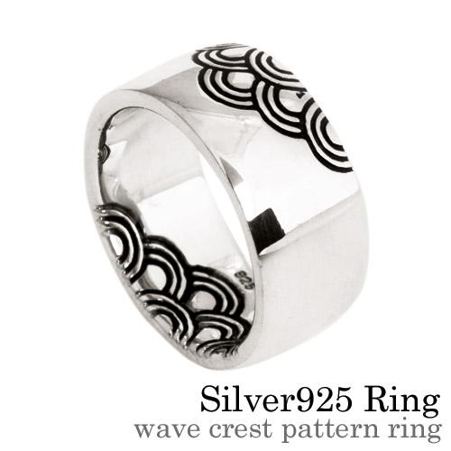 Binich(ビニッチ) ウェーブクリストパターンリング メンズ 指輪 メンズ シルバー925 アクセサリー[シルバーリング]