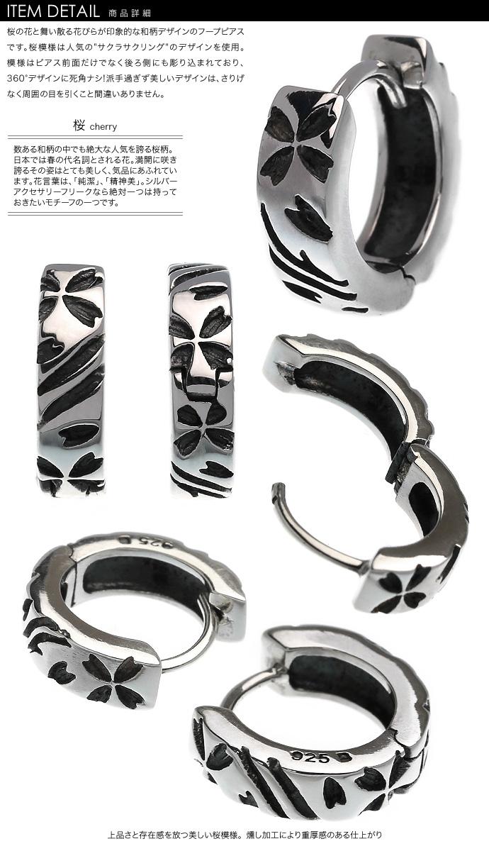 Japanese pattern Sakura, sakurasaku hoop earrings silver accessories wrapping free men men