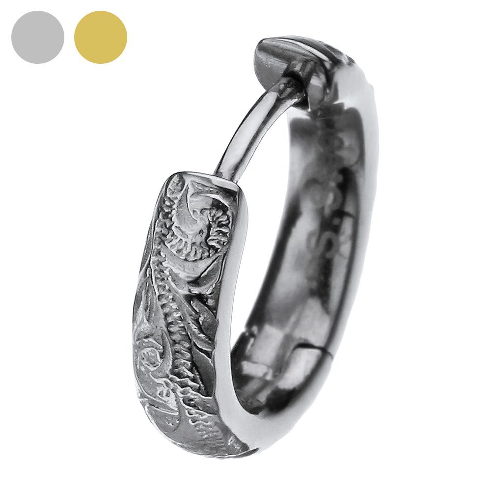 For Hawaiian hoop steel pierced earrings  stainless steel pierced earrings  hoop  pierced earrings pierced earrings men one ear (one selling) efab67b6573